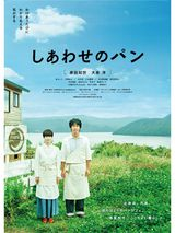Bread of Happiness - Film (2012)
