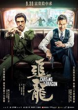 Chasing the Dragon - Film (2017)