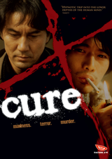 Cure - Film (1997)