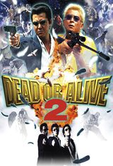 Dead or Alive 2 - Film (2000)
