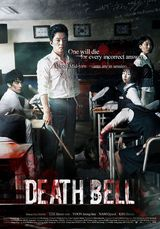 Death Bell - Film (2008)