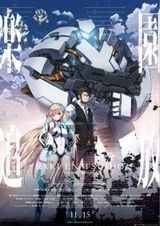 Expelled from Paradise - Long-métrage d'animation (2014)