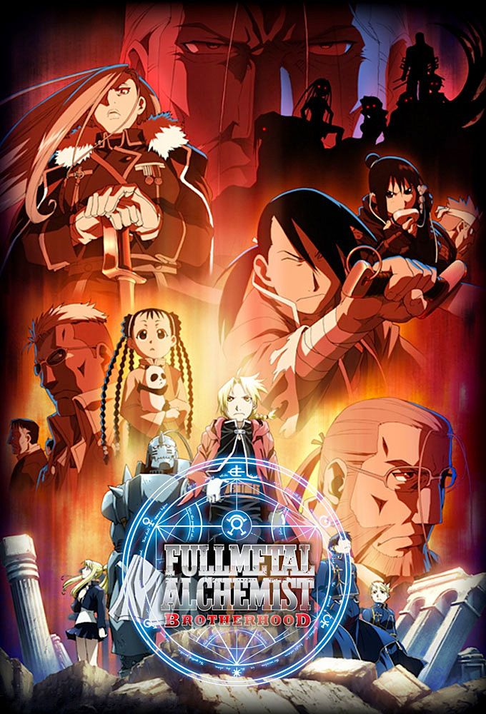 Fullmetal Alchemist : Brotherhood - Anime (2009)
