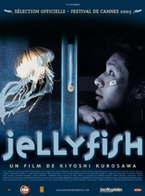 Jellyfish - Film (2003)