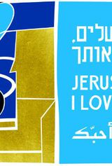 Jerusalem, I Love You - Film (2016)