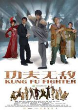 Kung Fu Fighter - Film (2007)