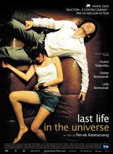 Last Life in the Universe - Film (2003)