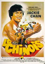 Le Chinois - Film (1980)