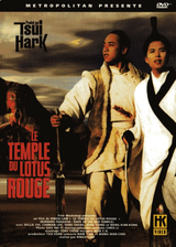 Le Temple du lotus rouge - Film (1994)