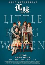 Little big women - Film (2021)