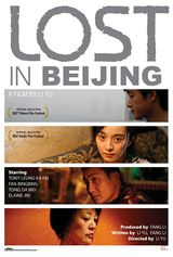 Lost in Beijing - Film (2007)