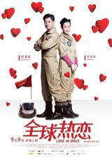 Love in Space - Film (2011)