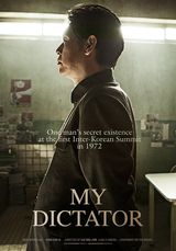 My Dictator - Film (2014)