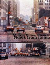 News from Home - Film (1977)