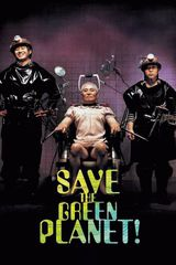 Save the Green Planet ! - Film (2003)