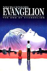 The End of Evangelion - Long-métrage d'animation (1997)