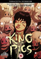 The King of Pigs - Long-métrage d'animation (2011)
