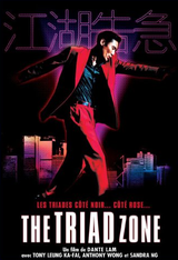 The Triad Zone - Film (2000)