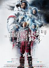 The Wandering Earth - Film (2019)