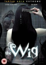 The Wig - Film (2007)