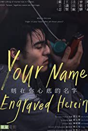 Your Name Engraved Herein - Film (2020)
